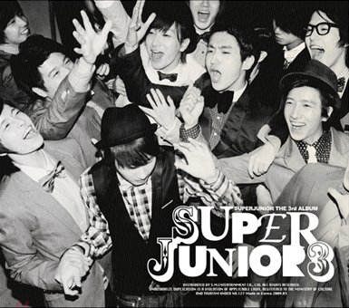 superjunior_sorrysorry2