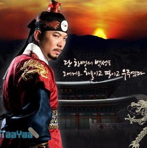 Drama avec Sejong